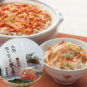 海鮮炊き込みご飯の素・桜えび