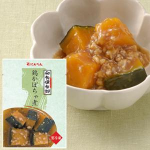 鶏かぼちゃ煮