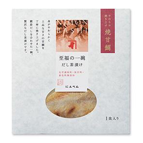 至福の一椀 だし茶漬け 焼甘鯛 (1食入り)