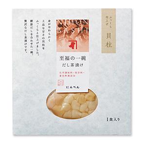 至福の一椀 だし茶漬け 貝柱 (1食入り)