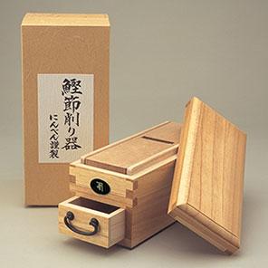 オリジナル鰹節削り器