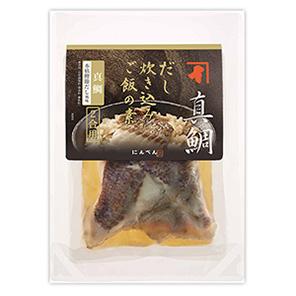 だし炊き込みご飯の素 真鯛(本枯鰹節だし風味)2合用
