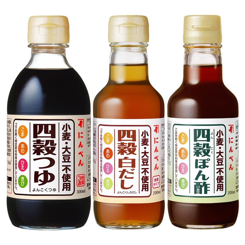 【通販限定】四穀つゆシリーズ3本セット(小麦・大豆不使用)