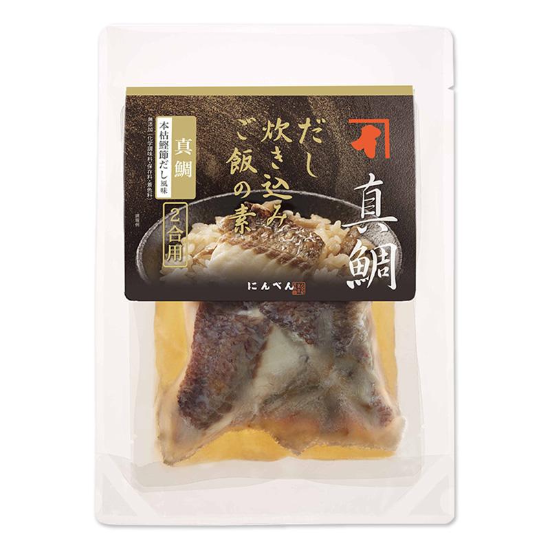 だし炊き込みご飯の素 真鯛 (本枯鰹節だし風味) 2合用