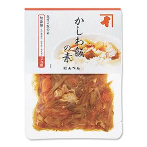 かしわ飯の素 混ぜご飯の素 2合用