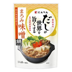 【期間限定】だしが世界を旨くする まろみ味噌 鍋スープ