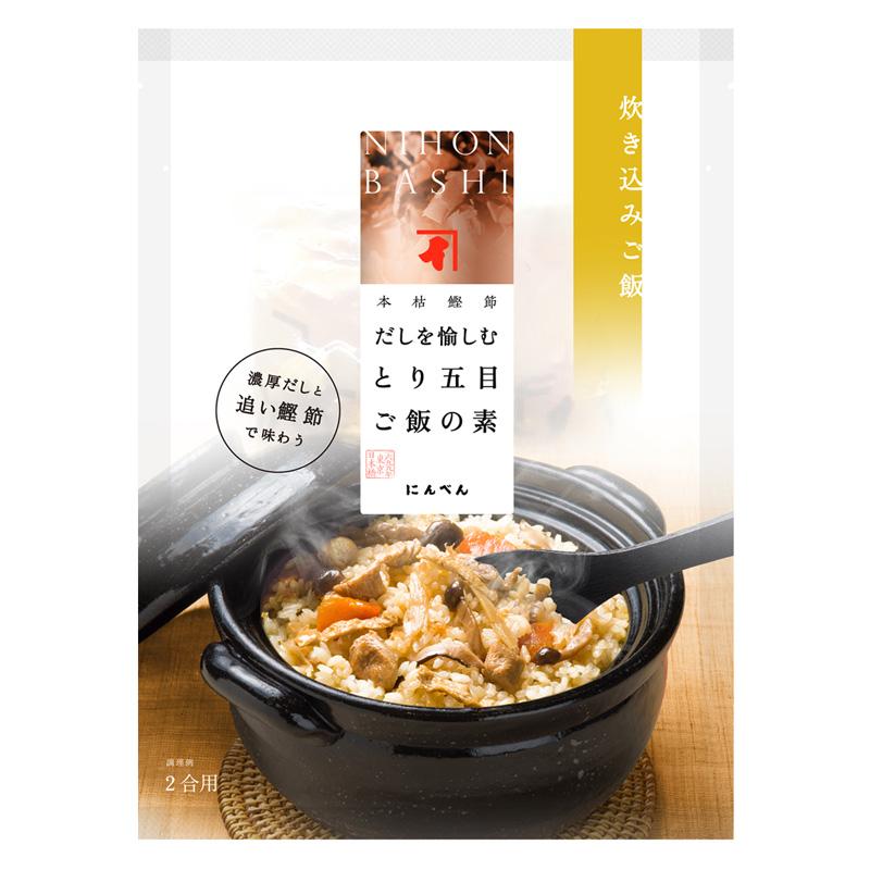 だしを愉しむ あさりご飯の素(2合用)