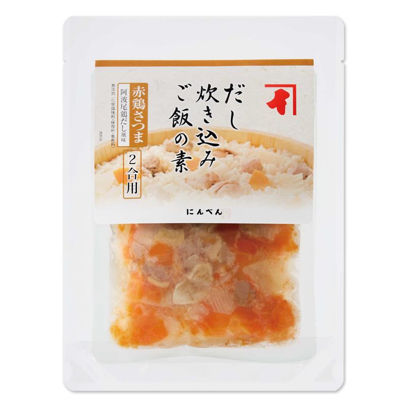 だし炊き込みご飯の素 赤鶏さつま (阿波尾鶏だし風味) 2合用